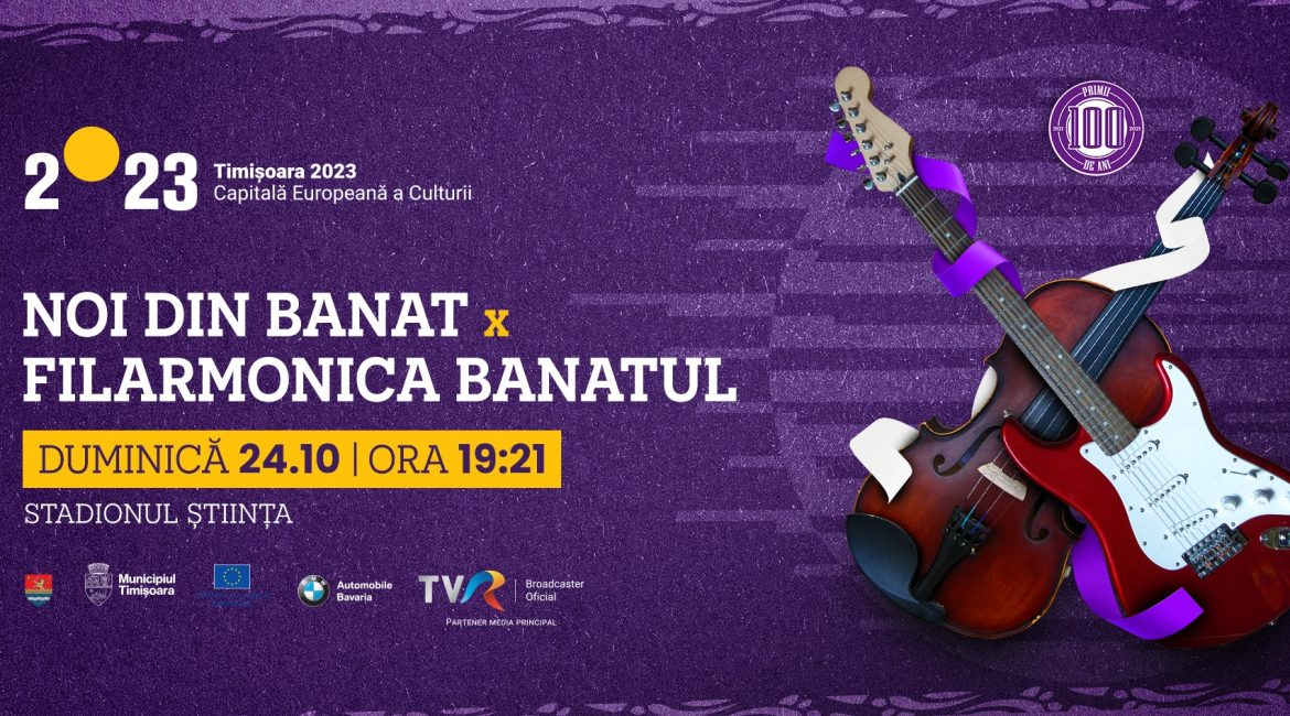 """CONCERT """"WE FROM BANAT"""" & BANAT PHILHARMONIC ORCHESTRA – 100 YEARS IN WHITE-VIOLET UPDATE"""